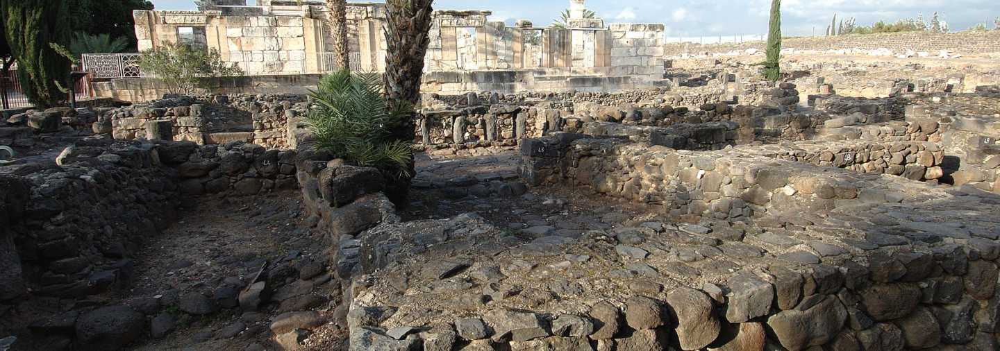 Capernaum: unknown author